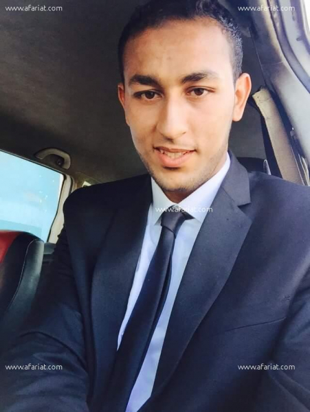 Fille cherche travail tunisie