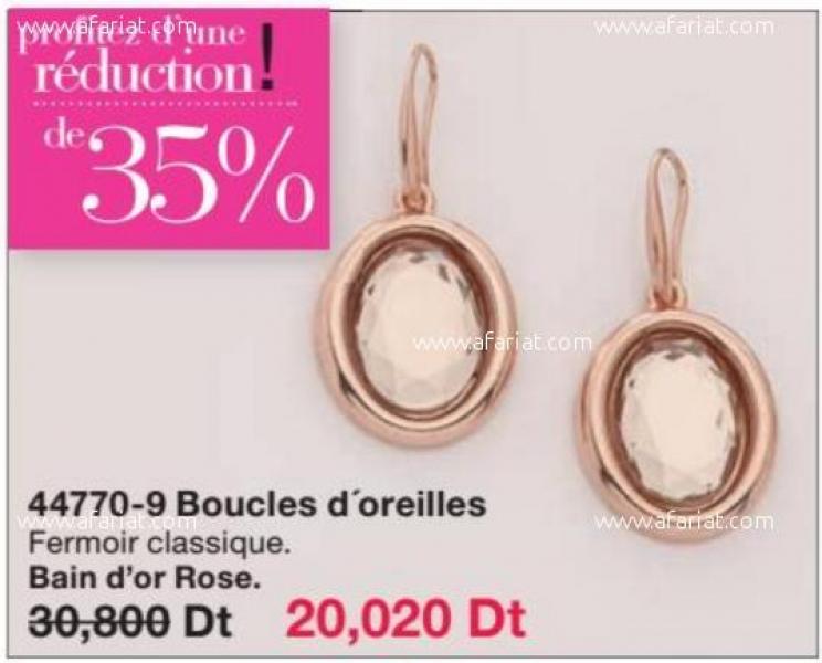 Annonce sur Affariat Tunisie pour: Bijoux hautes gammes