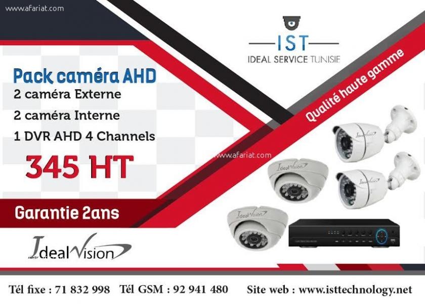 Annonce sur Affariat Tunisie pour: Kit quatre cameras de surveillance Ideal VisionAHD720P
