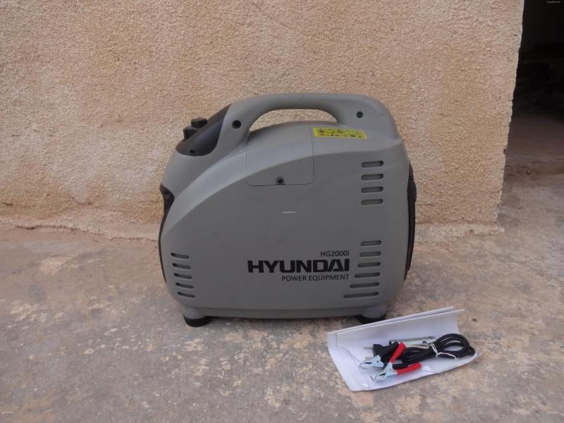 Annonce sur Affariat Tunisie pour: Groupe électrogène Inverter HG200I HYUNDAI