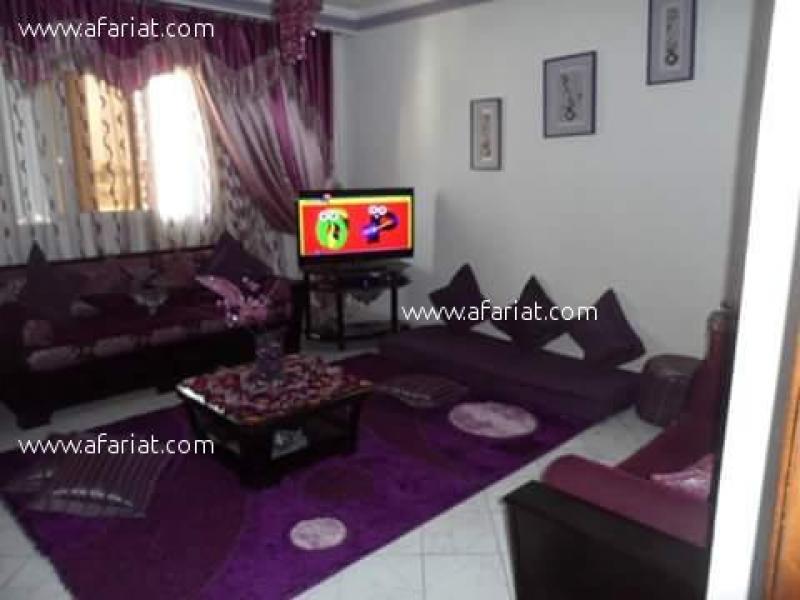 Vente appartement de reve afariat tayara for Appartement de reve
