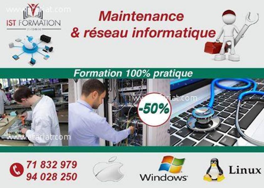 Annonce sur Affariat Tunisie pour: IST Foramtion -Formation en Maintenance informatique