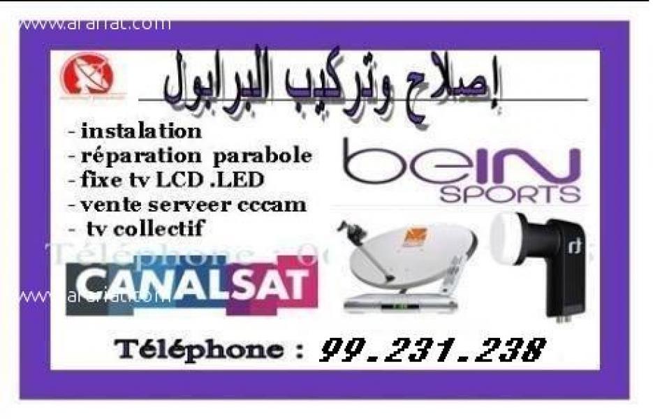 Annonce sur Affariat Tunisie pour: Réparation installation parabole et recepteur