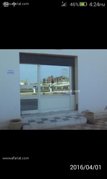 Annonce sur Affariat Tunisie pour: bureau commerciale