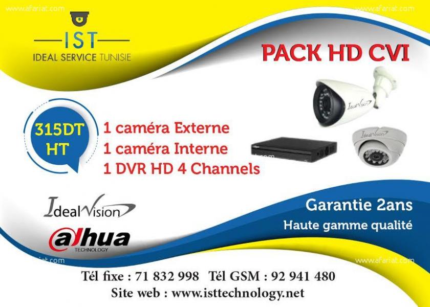 Annonce sur Affariat Tunisie pour: Kit deux cameras de surveillance Ideal VisionHDCVI 720P