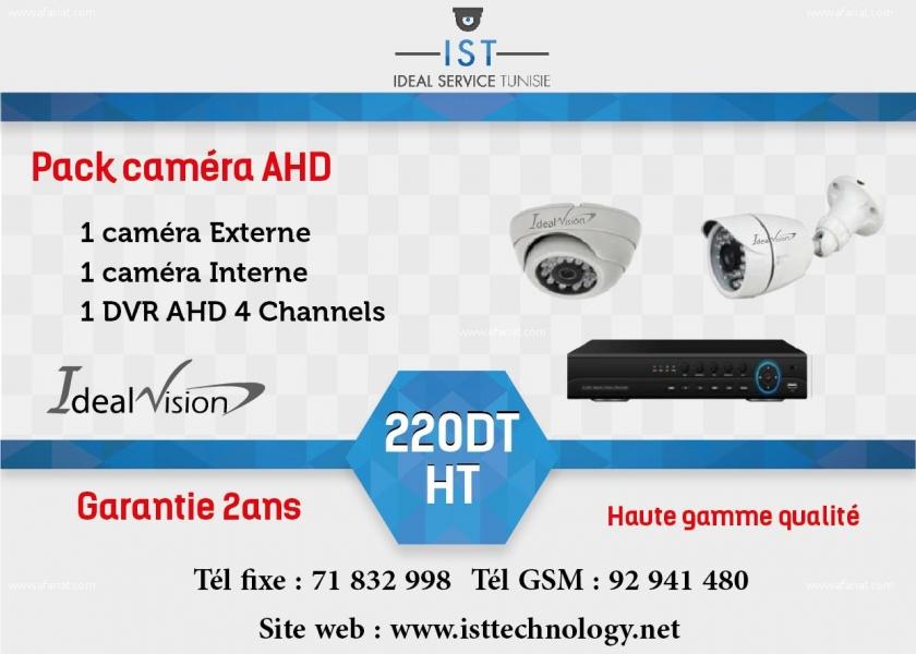 Annonce sur Affariat Tunisie pour: Kit deux cameras de surveillance Ideal Vision AHD 720 P