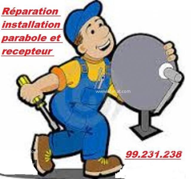 Annonce sur Affariat Tunisie pour: Vente installation réparation parabole recepteur