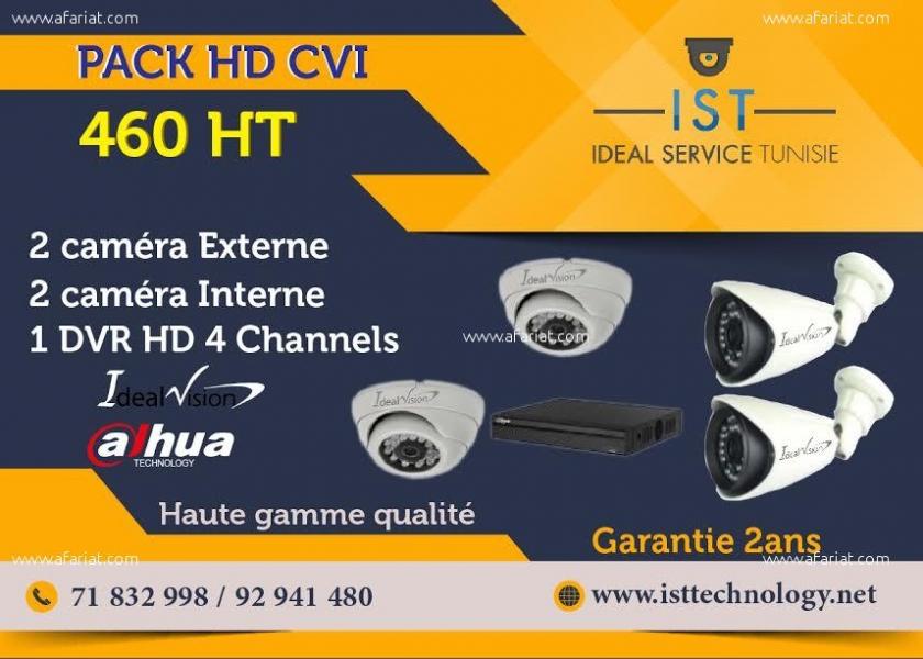 Annonce sur Affariat Tunisie pour: Kit quatre cameras de surveillance IdealVisionHDCVI720P