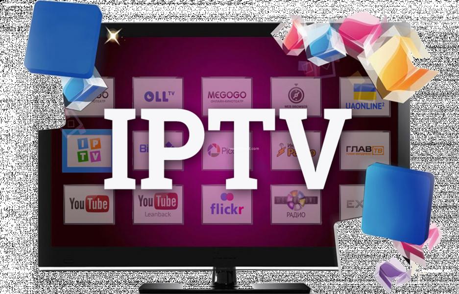 Annonce sur Affariat Tunisie pour: IPTV  99231238
