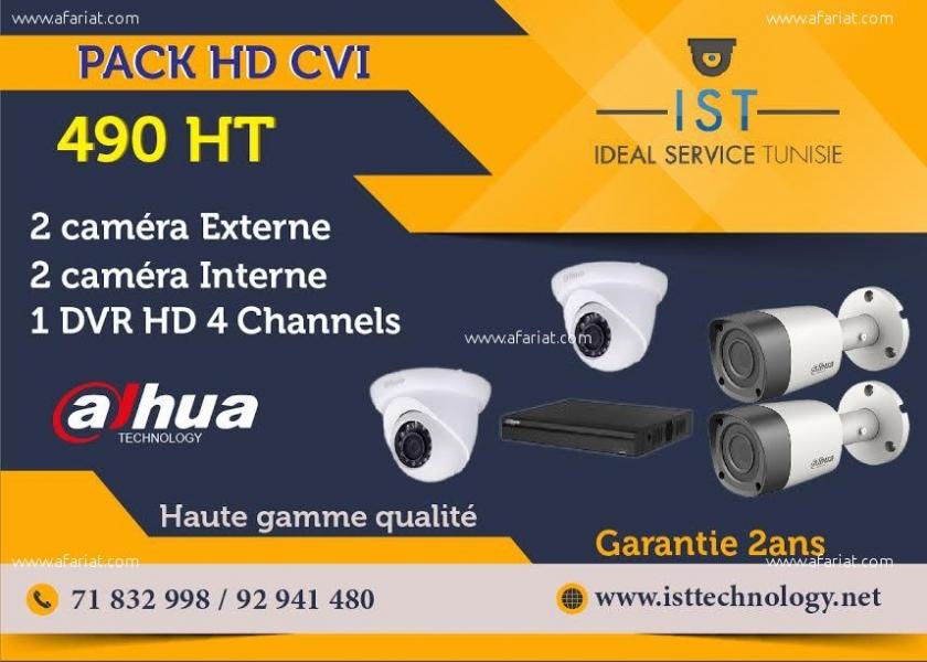 Annonce sur Affariat Tunisie pour: Kit de quatre cameras de surveillance « Dahua» HD720 P