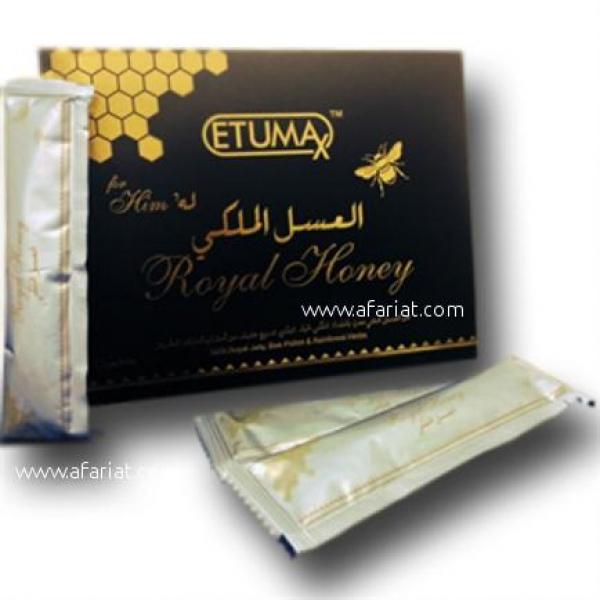 Etumax miel gelée royale Malisie - Afariat Tayara